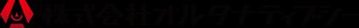 株式会社オルタナティブシー