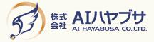 株式会社AIハヤブサ