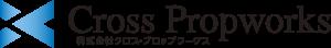 株式会社クロス・プロップワークス