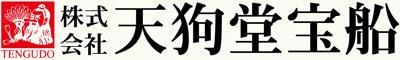 株式会社天狗堂宝船